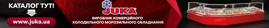 Банер «JUKA» ще днів: 102, годин: 23, хвилин: 51
