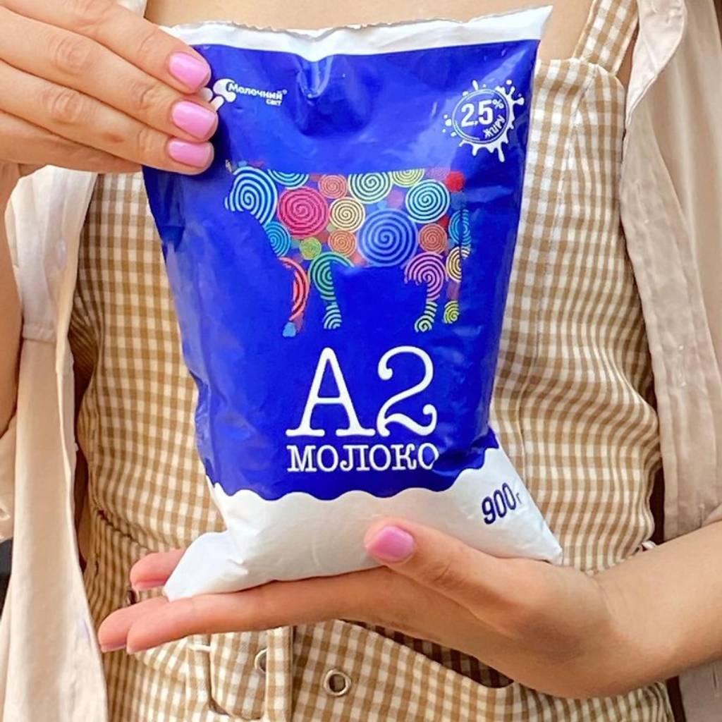 молоко А2